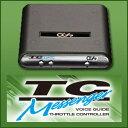 オージーシステム スロットルコントローラー用 アクセルハーネス TCM-B1