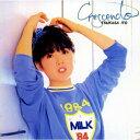 Crescendo/CD/VSCD-3748