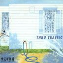THRU TRAFFIC/CD/RATCD-4399