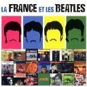 ラ・フランス・エ・レ・ビートルズ・Vol.3/CD/VSCD-5397