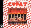 オ・ソン・ド・コパ・7 VOL.2/CD/VSCD-9006