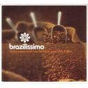 ブラジリッシモ/CD/VSCD-9310