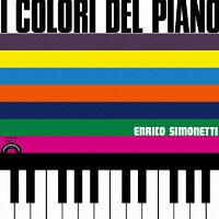 ピアノの色彩/CD/VSCD-9486