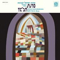 ジャズ・ワークショップ 1973/CD/VSCD-9498