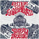 ENTER THE FUNNIEST TEMPLE/CD/HCCD-9517