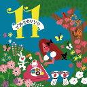 11/CD/VSCD-9697