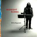 MIDNIGHT RUMBA/CD/VSCD-9718