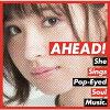 Ahead!/CD/HCCD-9600