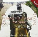 Matajiアルバム曲集III/CD/MATAJI-003