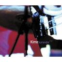 サレンダー(スタンダード・エディション)/CD/SAFE-094CDJ