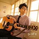 ひばり/CD/TWCA-5831