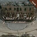 MATAJIアルバム曲集IV/CD/MATAJI-004