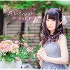花とバンケット/CD/RRAO-0001