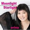ムーンライト スターライト/CD/ERINA-002