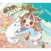 ポプリとふわふわ物語/CD/VSCF-1770