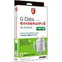 ジャングル G Dataモバイルセキュリティ 2 JUCW-4002