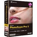 ジャングル PhotoZoom Pro 5 JP004225