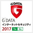 G DATA インターネットセキュリティ 2017 1年3台 / ジャングル