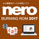 Nero Burning ROM 2017 / ジャングル