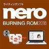 Nero Burning ROM 2018(ダウンロード版)