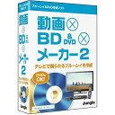 ジャングル JP004596 動画×BD&DVD×メーカー 2