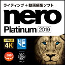 ジャングル Nero Platinum 2019