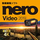 ジャングル Nero Video 2019