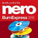 ジャングル Nero BurnExpress 2019