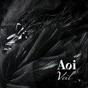 Veil TYPE-B/CD/KHCM-1102