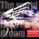 夢じゃない世界。/CDシングル(12cm)/KHCM-3009