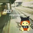 nagoriyuki/CDシングル(12cm)/KHCM-3301