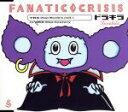 ドラキラ/CDシングル(8cm)/KHDM-4001