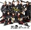 キラリ☆夢音頭(ガールズ盤)/CDシングル(12cm)/KHCM-7003