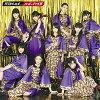 ハッピーデイズ!!!(ガールズ盤)/CDシングル(12cm)/KHCM-7009
