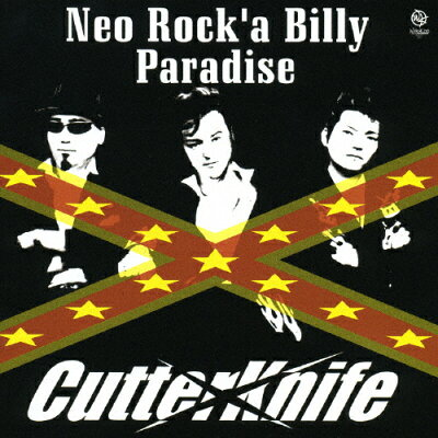 Neo Rock'a Billy Paradise/CD/WKCL-3037