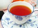 農薬を使わないケニア紅茶と天然ベルガモット香料のアールグレイ・ケニア(カンガイタ) 50g