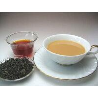 アッサム紅茶 セカンドフラッシュブレンド FTGFOP1 500g袋