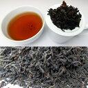 古典派のフレーバー紅茶 ラプサンスーチョン (正山小種) 50g