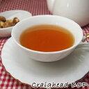 50g セイロン紅茶 キャンディー クオリティーシーズン クレイグヘッド茶園 BOP