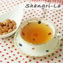 ネパール イラム紅茶 2012年 セカンドフラッシュ シャングリラ 50g NT-221 SFTGFOP1-SPECIAL