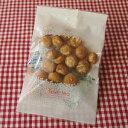 塩キャラメル マカダミアナッツ 50g