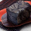 京栄 黒ごまデニッシュ 1斤