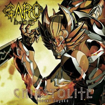 CHIASTOLITE(アニメ盤)/CDシングル(12cm)/LACM-14277
