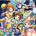 THE IDOLM@STER MILLION THE@TER GENERATION 16 ピコピコプラネッツ/CDシングル(12cm)/LACM-14826