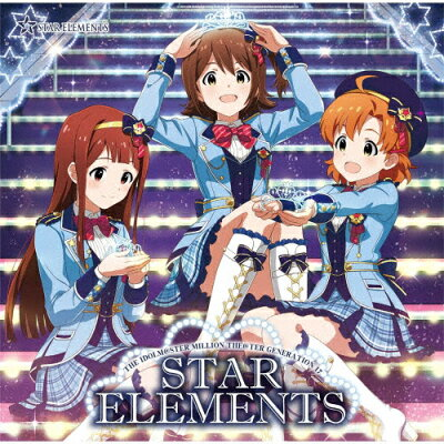 THE IDOLM@STER MILLION THE@TER GENERATION 17 STAR ELEMENTS/CDシングル(12cm)/LACM-14827