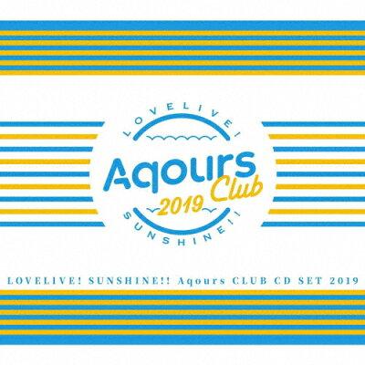 ラブライブ!サンシャイン!! Aqours CLUB CD SET 2019【期間限定生産盤】/CDシングル(12cm)/LACM-14860
