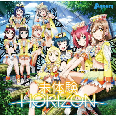 Aqours 4th Single「未体験HORIZON」【DVD付】/CDシングル(12cm)/LACM-14881
