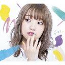 TVアニメ『可愛ければ変態でも好きになってくれますか?』オープニング主題歌「ダイスキ。」【彩香盤】/CDシングル(12cm)/LACM-14889