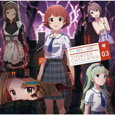 THE IDOLM@STER THE@TER CHALLENGE 03/CDシングル(12cm)/LACM-14949