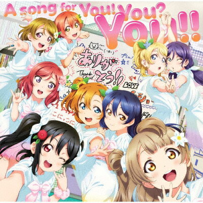 A song for You! You? You!!【BD付】/CDシングル(12cm)/LACM-14950